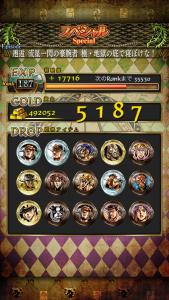 2015.3.22.ジョジョSS.報酬5