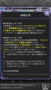 TOL20150808_13
