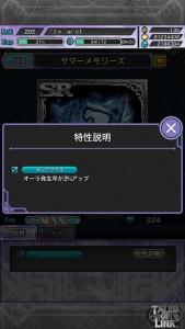 TOL20150803_5