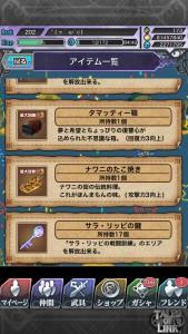 TOL20150808_11