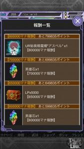 TOL20150821_6