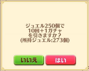 shironeko_20150802_01