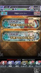 TOL20150904_6