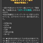 TOL20151021_14