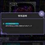 TOL20151005_12
