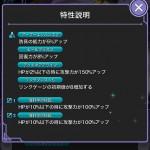 TOL20151021_12