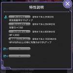 TOL20151021_19