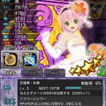 TOL20151021_7