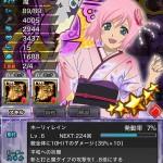 TOL20151021_13