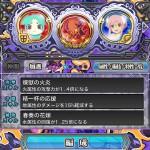 TOL20151021_10