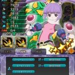 TOL20151023_9