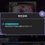 TOL20151104_7