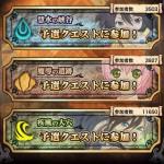 TOL20151121_3