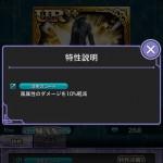 TOL20151115_3