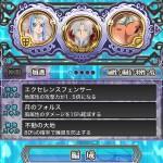 TOL20151111_23