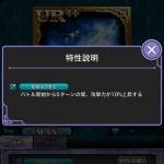 TOL20151125_5