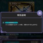 TOL20151115_5