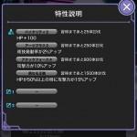 TOL20151125_3