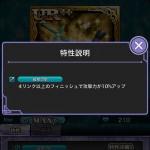 TOL20151115_7