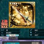 TOL20151115_8