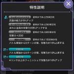 TOL20151116_4