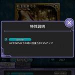 TOL20151115_9