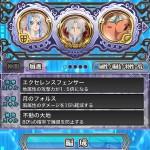 TOL20151106_6