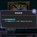 TOL20151125_4
