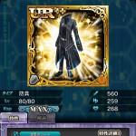 TOL20151115_2