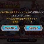 TOL20151216_5