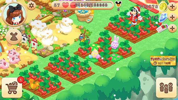 マジックキャッスルアイランドでイチゴ畑